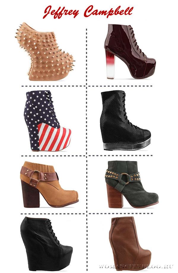 осенняя обувь для модниц