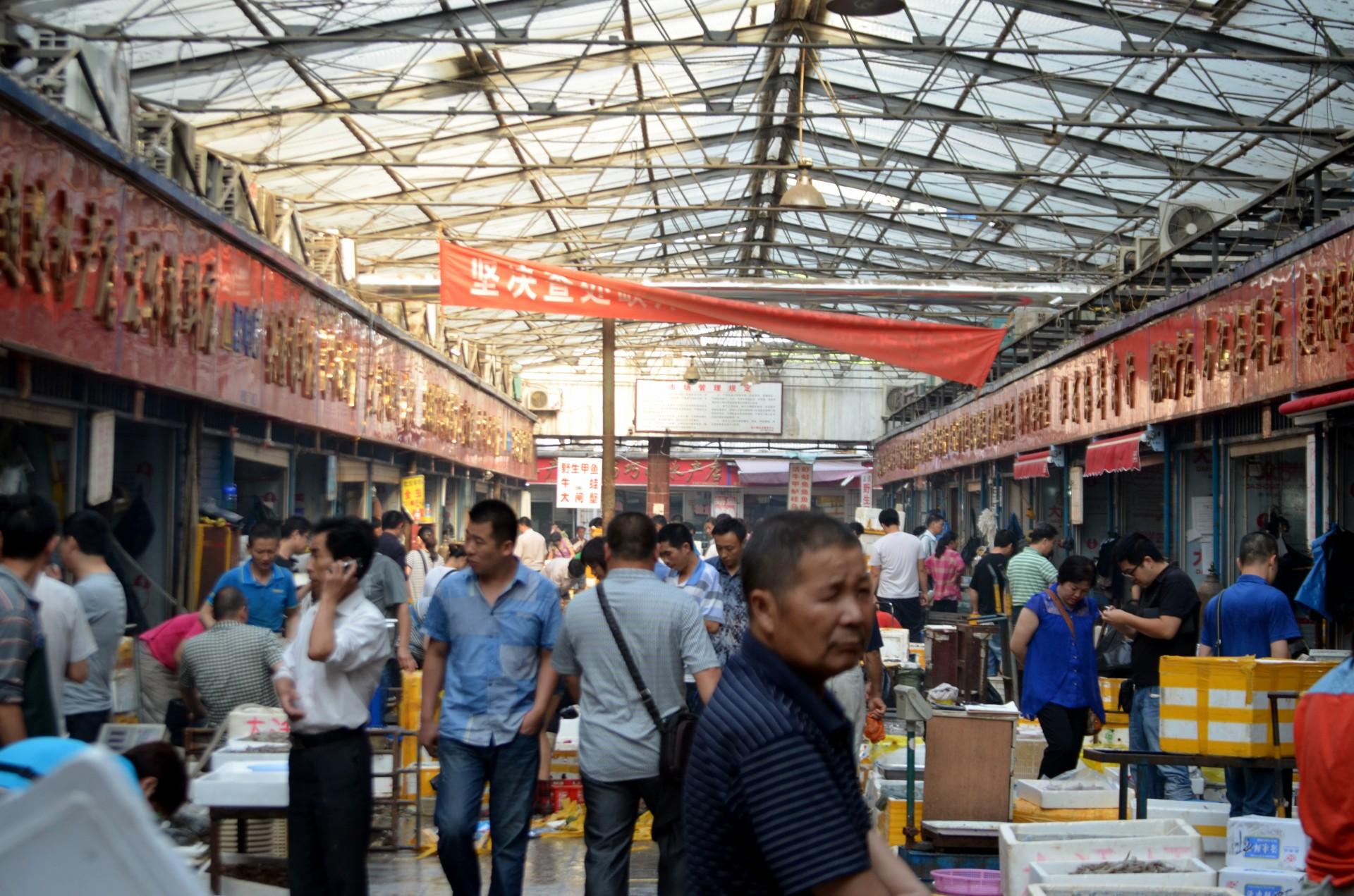 Рынок города Ухань