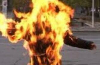 Сожгла себя
